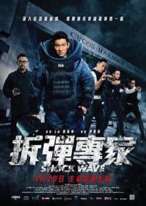 shock wave movie poste