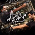 'Vikram Vedha' Review | Unique, Powerful and Intriguing